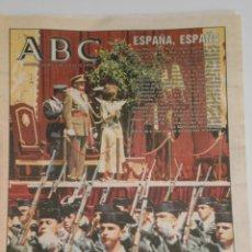 Colecionismo de Los Domingos de ABC: PERIODICO ABC , LUNES 5 DE JUNIO 1995 . . Lote 39695112