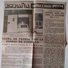 Coleccionismo de Los Domingos de ABC: RECORTE PRENSA ORIGINAL ABC 23 DICIEMBRE 1976. RUEDA DE PRENSA CON LA ESPOSA DE SANTIAGO CARRILLO . Lote 39710793