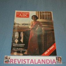 Coleccionismo de Los Domingos de ABC: :LOS DOMINGOS DE ABC PALOMA PICASSO MANOLO SUMMERS GUNIILLA FRANCO 31-8-86. Lote 39764087