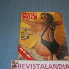 Coleccionismo de Los Domingos de ABC: :LOS DOMINGOS DE ABC,SAMUEL HADDAS,CRISTINA GARCIA,FRANCO,29-6-86. Lote 39764228