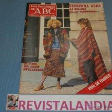 Coleccionismo de Los Domingos de ABC: :LOS DOMINGOS DE ABC,CAYETANA ALBA,ISABEL TOCINO,JENNY LLADA,FRANCO,9-3-86. Lote 39764485