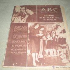 Coleccionismo de Los Domingos de ABC: ABC DICIEMBRE DE 1960 . ESPAÑOLES EN EL PALACIO REAL DE BRUSELAS . Lote 39888076