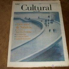 Coleccionismo de Los Domingos de ABC: ABC CULTURAL. Lote 40123854