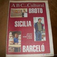 Coleccionismo de Los Domingos de ABC: ABC CULTURAL. Lote 40147346