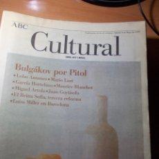 Coleccionismo de Los Domingos de ABC: ABC CULTURAL. Lote 40158305