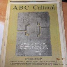 Coleccionismo de Los Domingos de ABC: ABC CULTURAL. Lote 40175967