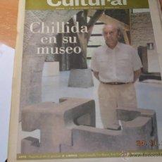 Coleccionismo de Los Domingos de ABC: ABC CULTURAL. Lote 40176006