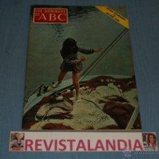 Coleccionismo de Los Domingos de ABC: REVISTA SEMANAL LOS DOMINGOS DE ABC,LIN PIAO,CONCHA VELASCO,21-5-72. Lote 40276782