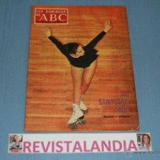 Coleccionismo de Los Domingos de ABC: REVISTA SEMANAL,LOS DOMINGOS DE ABC,MADRID EN VERANO,15-8-71. Lote 40290040