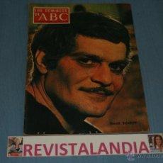 Coleccionismo de Los Domingos de ABC: REVISTA SEMANAL,LOS DOMINGOS DE ABC,OMAR SHARIFF,4-7-71. Lote 40290081