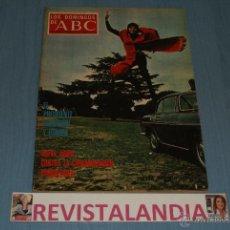 Coleccionismo de Los Domingos de ABC: REVISTA SEMANAL,LOS DOMINGOS DE ABC,TERESA DEL RIO,ANA DIOSDADO,GITANOS,22-4-71. Lote 40290270