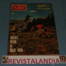 Coleccionismo de Los Domingos de ABC: REVISTA SEMANAL,LOS DOMINGOS DE ABC,LEE MARVIN,31-1-71. Lote 40290486