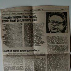 """Coleccionismo de Los Domingos de ABC: REPORTAJE DE PRENSA ORIGINAL ABC, 1981, """"EL ESCRITOR BÚLGARO ELIAS CANETTI, PREMIO NOBEL DE LITERATU. Lote 40346858"""