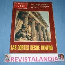 Coleccionismo de Los Domingos de ABC: LOS DOMINGOS DE ABC,CANTINFLAS,LAS CORTES DESDE DENTRO. Lote 40861196