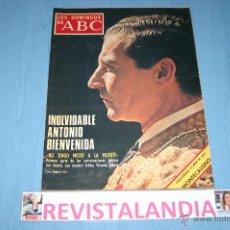 Coleccionismo de Los Domingos de ABC: LOS DOMINGOS DE ABC,ANTONIO BIENVENIDA,URIBARRI,ASUAN. Lote 40861319