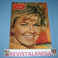Coleccionismo de Los Domingos de ABC: LOS DOMINGOS DE ABC,DORIS DAY. Lote 40865963