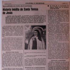 Coleccionismo de Los Domingos de ABC: ARTICULO DE PRENSA ORIGINAL 1981. HISTORIA INÉDITA DE SANTA TERESA DE JESÚS . Lote 41111503