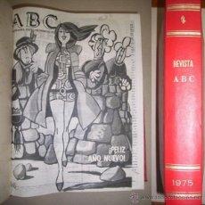 Collectionnisme de Los Domingos de ABC: ABC : EDICIÓN SEMANAL AÉREA DE INFORMACIÓN GENERAL. 2 DE ENERO HASTA 25 DE DICIEMBRE DE 1975. Lote 41125908