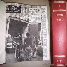Collectionnisme de Los Domingos de ABC: ABC : EDICIÓN SEMANAL AÉREA DE INFORMACIÓN GENERAL. 6 DE ENERO A 29 DE DICIEMBRE DE 1977. Lote 41125946