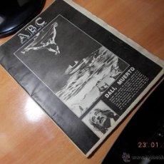Coleccionismo de Los Domingos de ABC: ABC. DALÍ.. Lote 41158614