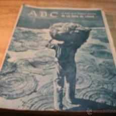 Coleccionismo de Los Domingos de ABC: DIARIO ABC DE SEVILLA, DE FECHA 10 DE SEPTIEMBRE DE 1955.- EN PORTADA: LA FIESTA DE LA VENDIMIA . Lote 41292670