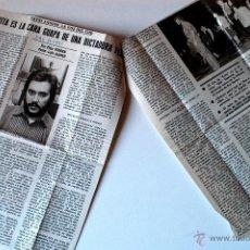 Coleccionismo de Los Domingos de ABC: ARTÍCULO DE PRENSA ORIGINAL DE 1981. PATXI ANDION, LA VOZ DEL CHE . Lote 41618230