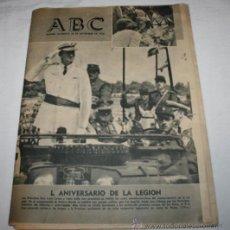 Collectionnisme de Los Domingos de ABC: PERIODICO O DIARIO ABC - L ANIVERSARIO DE LA LEGION - 20 DE SEPTIEMBRE DE 1970. Lote 41703500