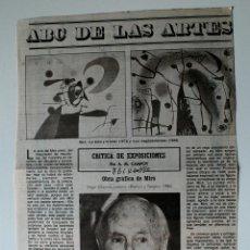 Coleccionismo de Los Domingos de ABC: ARTICULO DE PRENSA ORIGINAL DE 1980. OBRA GRAFICA DE MIRO (CRITICA EXPOSICIONES) . Lote 41782693