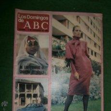 Coleccionismo de Los Domingos de ABC: LOS DOMINGOS DE ABC 1980 MINGOTE . Lote 42111604