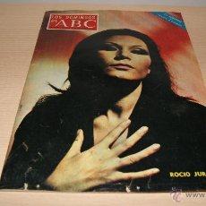 Coleccionismo de Los Domingos de ABC: ROCIO JURADO - REVISTA LOS DOMINGOS DE ABC - SEPTIEMBRE DE 1971. Lote 52647406