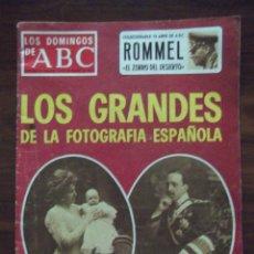 Coleccionismo de Los Domingos de ABC: SUPLEMENTO SEMANAL DEL PERIODICO ABC: LOS GRANDES DE LA FOTOGRAFIA ESPAÑOLA. Lote 44324271