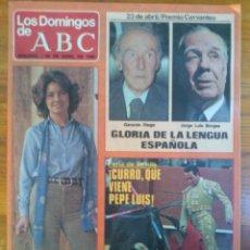 Coleccionismo de Los Domingos de ABC: LOS DOMINGOS DE ABC, 1980. Lote 50578422