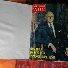 Coleccionismo de Los Domingos de ABC: INTERESANTE LOTE DE 26 REVISTAS ENCUADERNADAS EN UN TOMO DE ENERO A JUNIO DE 1981. Lote 45553103