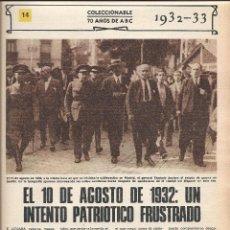 Coleccionismo de Los Domingos de ABC: 4244- FASCICULO COLECCIONABLE Nº 14- 70 AÑOS DE ABC. Lote 46314055