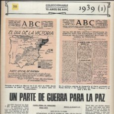 Coleccionismo de Los Domingos de ABC: 4244- FASCICULO COLECCIONABLE Nº 20- 70 AÑOS DE ABC. Lote 46314115