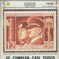 Coleccionismo de Los Domingos de ABC: 4244- FASCICULO COLECCIONABLE Nº 23- 70 AÑOS DE ABC. Lote 46314158