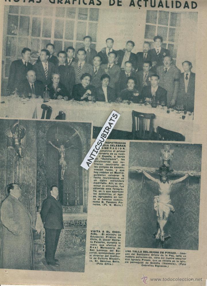 Coleccionismo de Los Domingos de ABC: ABC 1955 DESFILE MILITA GETAFE PINAZO EN GODELLA BISCUTER BALNEARIO DE MARMOLEJO JAEN HOTEL ZURBANO - Foto 3 - 8013844