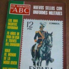 Coleccionismo de Los Domingos de ABC: LOS DOMINGOS DE ABC SELLOS CON UNIFORMES MILITARES. Lote 46665576