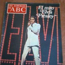 Coleccionismo de Los Domingos de ABC: LOS DOMINGOS DE ABC.EL MITO ELVIS PRESLEY,CUATRO PAGINAS.. Lote 46671082