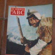 Coleccionismo de Los Domingos de ABC: LOS DOMINGOS DE ABC.EL CINE SOVIETICO.. Lote 46913517