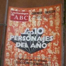 Coleccionismo de Los Domingos de ABC: LOS DOMINGOS DE ABC.LOS DIEZ PERSONAJES DEL 79.. Lote 46913603