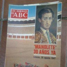 Coleccionismo de Los Domingos de ABC: LOS DOMINGOS DE ABC.MANOLETE.. Lote 46913614