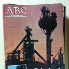 Coleccionismo de Los Domingos de ABC: LOS DOMINGOS DE ABC. FECHA: 14 OCTUBRE 1982 NÚMERO EXTRAORDINARIO EL PRINCIPADO DE ASTURIAS . Lote 47283659