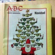 Coleccionismo de Los Domingos de ABC: LOS DOMINGOS DE ABC. FECHA: 16 DICIEMBRE 1982 MONOGRAFICO DE NAVIDAD. Lote 47284272