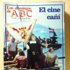 Coleccionismo de Los Domingos de ABC: LOS DOMINGOS DE ABC. NUMERO 733 FECHA: 23 MAYO 1982 . Lote 47286472