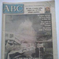 Coleccionismo de Los Domingos de ABC: ABC DEL 12 DE SEPTIEMBRE DE 2001.. Lote 139811661
