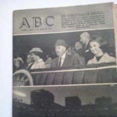 Coleccionismo de Los Domingos de ABC: ABC MAYO DE 1970. Lote 47612583
