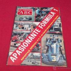Coleccionismo de Los Domingos de ABC: LOS DOMINGOS DE ABC 2 DE MAYO DE 1976,APASIONANTE FORMULA 1. Lote 47716879