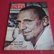 Coleccionismo de Los Domingos de ABC: LOS DOMINGOS DE ABC,26 DE SEPTIEMBRE DE 1971,BUERO VALLEJO. Lote 47854659