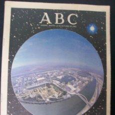 Coleccionismo de Los Domingos de ABC: PERIÓDICO ABC. 13 OCTUBRE 1992. EL MUNDO DE LA EXPO. EXPOSICIÓN UNIVERSAL DE SEVILLA. Lote 48129906